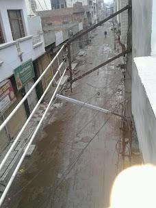 Post Office Kasur Dhobi Mohalla