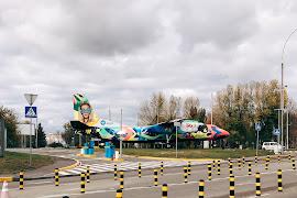 Автобусная станция   Airport Kyiv Zulyany Terminal A
