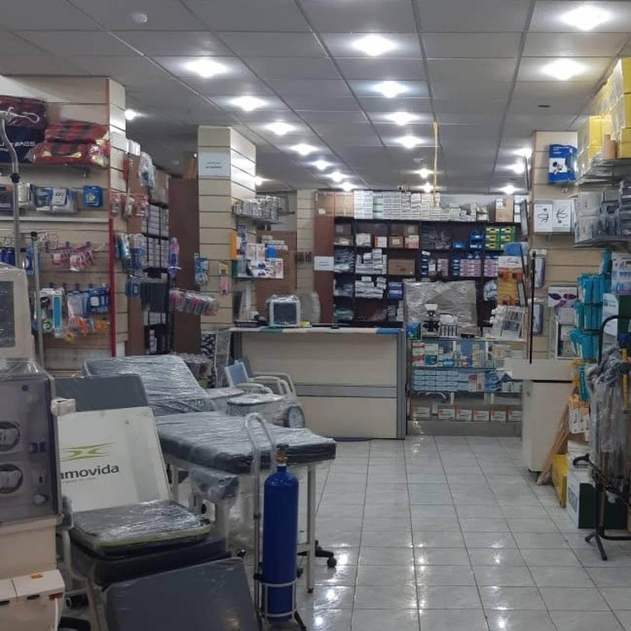 الاصفياء الطبية Alasfiaa Medical متجر مستلزمات طبية في المدينة المنورة