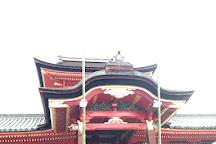 Iwashimizu Hachimangu, Yawata, Japan