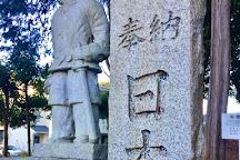 Kusanagi Shrine, Shizuoka, Japan