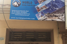 World Alpine Treks Pvt Ltd, Kathmandu, Nepal
