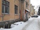 Серафима, Нижегородский региональный общественный благотворительный фонд, Ошарская улица на фото Нижнего Новгорода