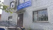 Переговорный Пункт Телефон-Телеграф на фото Железногорска-Илимского