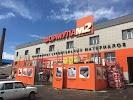 Супермаркет Формула М2, улица Чкалова на фото Барнаула