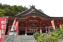 Shosenkyo, Kofu, Japan