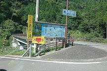 Nagasawa Falls, Tsuno-cho, Japan