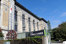 The International Library of Children's Literature, Taito, Japan