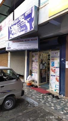 Professional Book House thiruvananthapuram