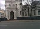 Глобус, улица Воздвиженка, дом 7/6, строение 1 на фото Москвы