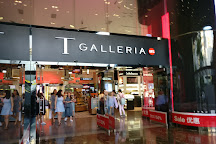 T Galleria by DFS, Singapore, Singapore, Singapore