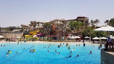 Wild Wadi 1 dubai UAE