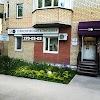 SKO TRAVEL, улица Николая Островского, дом 24 на фото Перми