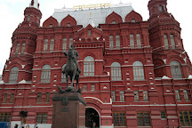 Monument to Marshal Zhukov, Moscow, Russia