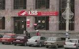 """ABB """"Gyumri"""" Branch на фото Гюмри"""