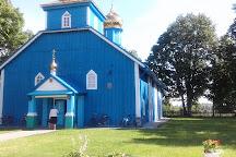 Holy Trinity Church, Kosava, Belarus