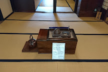 Kyu Abumiya, Sakata, Japan