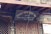 Bhimsen Temple, Patan (Lalitpur), Nepal