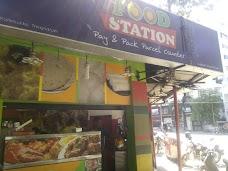 Food Station thiruvananthapuram