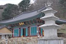Guryongsa Temple, Wonju, South Korea
