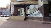 Prestige, улица Малыгина на фото Тюмени