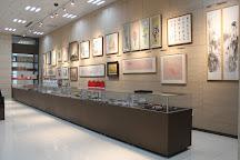 Hebei Provincial Museum, Shijiazhuang, China