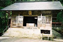Ontake Shrine, Otaki-mura, Japan
