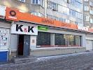КиК, улица Щорса на фото Красноярска