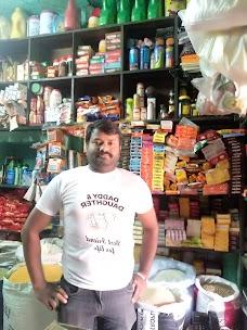 Vipin Traders gwalior