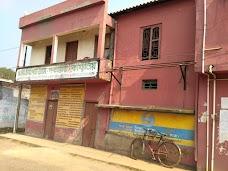 No. 5 Chaipat Gram Panchayat Office haora