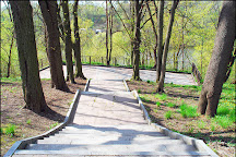 Gagarin Park, Zhytomyr, Ukraine