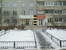 Билайн, улица Металлургов на фото Тулы