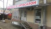Ортопедические салоны «Восстановительная медицина», Железнодорожный переулок на фото Пятигорска