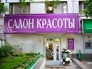"""Салон красоты """"Шампань"""", Абельмановская улица, дом 17А на фото Москвы"""
