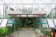 Shanghai Botanical Garden, Shanghai, China