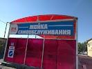 Мойка Самообслуживания, Московская улица на фото Волгограда