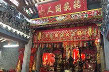 Yeung Hau Temple (Tai O), Hong Kong, China