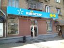 "Mahazyn ""Kyyivstar"", Воздухофлотский проспект на фото Киева"