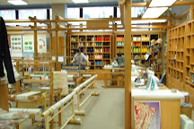 Nishijin Textile Center, Kyoto, Japan