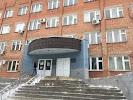 Областная стоматологическая поликлиника, улица Некрасова на фото Ярославля