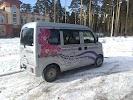 """Служба доставки цветов """"Орхидея"""" на фото Александрова"""