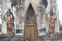 That Ing Hang, Savannakhet, Laos