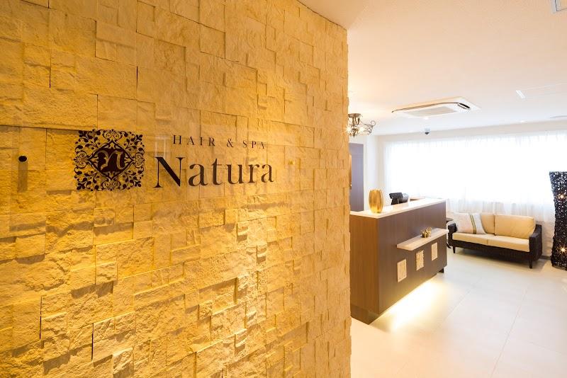 ナトゥーラ Natura 八事店