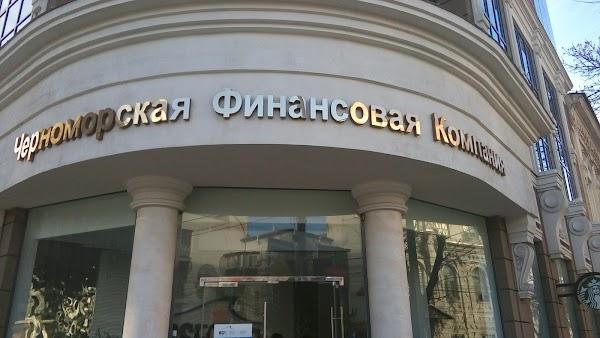 Ооо черноморская строительная компания официальный сайт о компании на сайте мебельного магазина