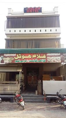 Ghulam Hotel Kasur
