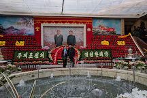 Workers' Party Foundation Monument, Pyongyang, North Korea