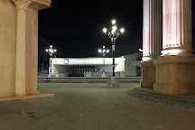 Skopje Art Bridge, Skopje, Republic of Macedonia
