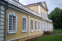Museum of Peter I Palace In Strelna, Strelna, Russia