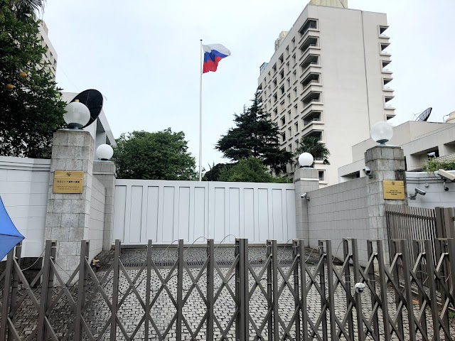 Embassy of the Russian Federation