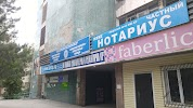 ЗАО «Тартип», улица Тоголок Молдо, дом 70А на фото Бишкека